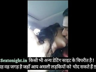 Indian Girl in Car with Boyfriend